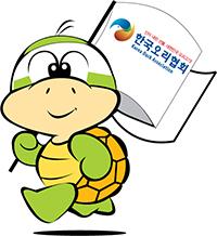 거북이마라톤-캐릭터(오리협회) 축소.jpg