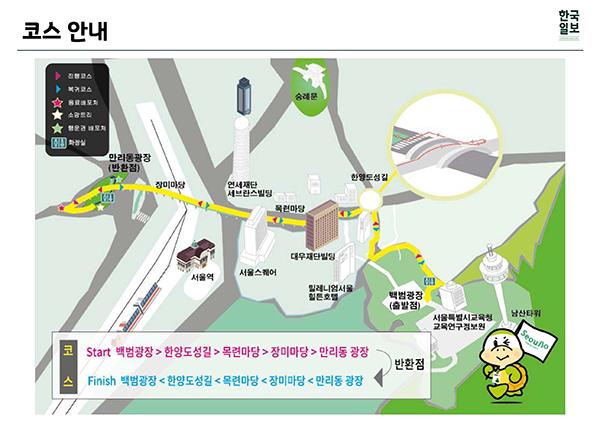 5월 서울로 걷기대회 행사알림_페이지_03.jpg