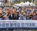 """제485회 거북이마라톤 """"정부세종청사…"""